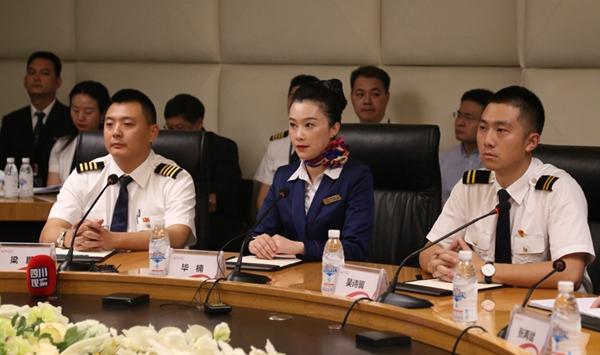 国社@四川|川航已对所有同型号飞机风挡玻璃进行排查