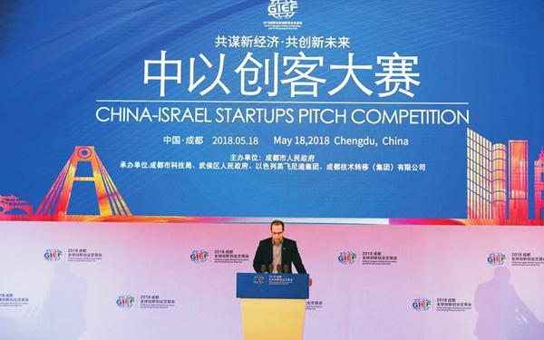 国社@四川|成都全球创新创业交易会:外国嘉宾看好中国创新创业环境