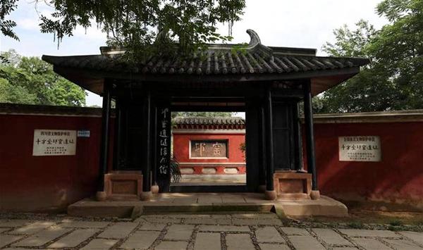 国社@四川|沉睡千年重现世 成都邛窑考古遗址公园开园