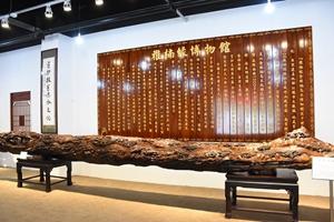 雅楠缘金丝楠乌木博物馆在都江堰开馆 免费向市民开放
