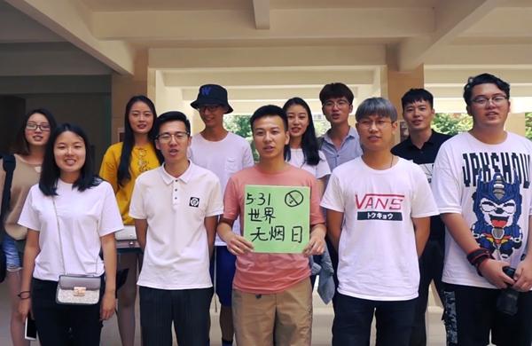 新华网视频|5·31世界无烟日:为了明天 请远离烟草