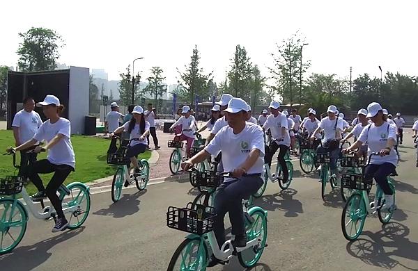 视频回顾:成都千人参与环保公益骑行 传递绿色低碳理念