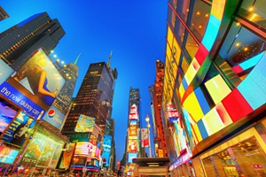 蝶变国际消费城市 今年成都将聚力打造3个核心商圈