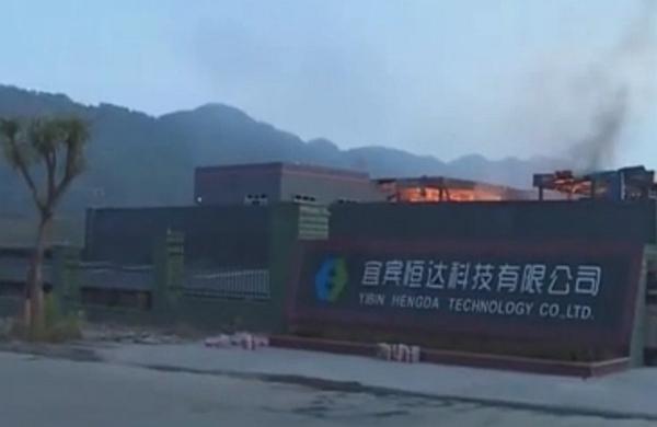 国社@四川|四川江安县政府:爆燃事故企业违法建设 生产手续不齐备
