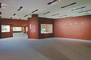 这组赴京参展的四川文物极可能是一代蜀王用过的!