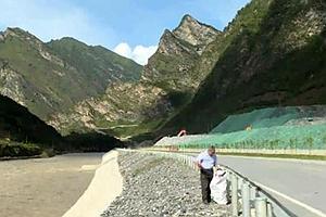 四川松潘县近2000个公益岗位助推生态扶贫
