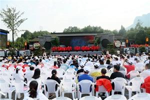 第八届大蜀道文化旅游节在广元市剑阁县开幕