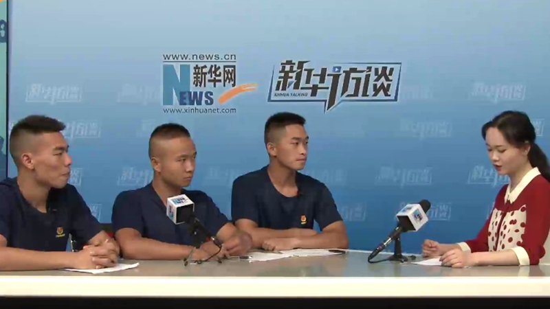 新华网短视频|世警会归来,几位消防员分享了自己的感受