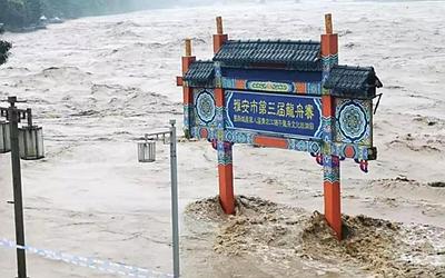 国社@四川|强降雨造成四川雅安2人死亡 近十万人受灾